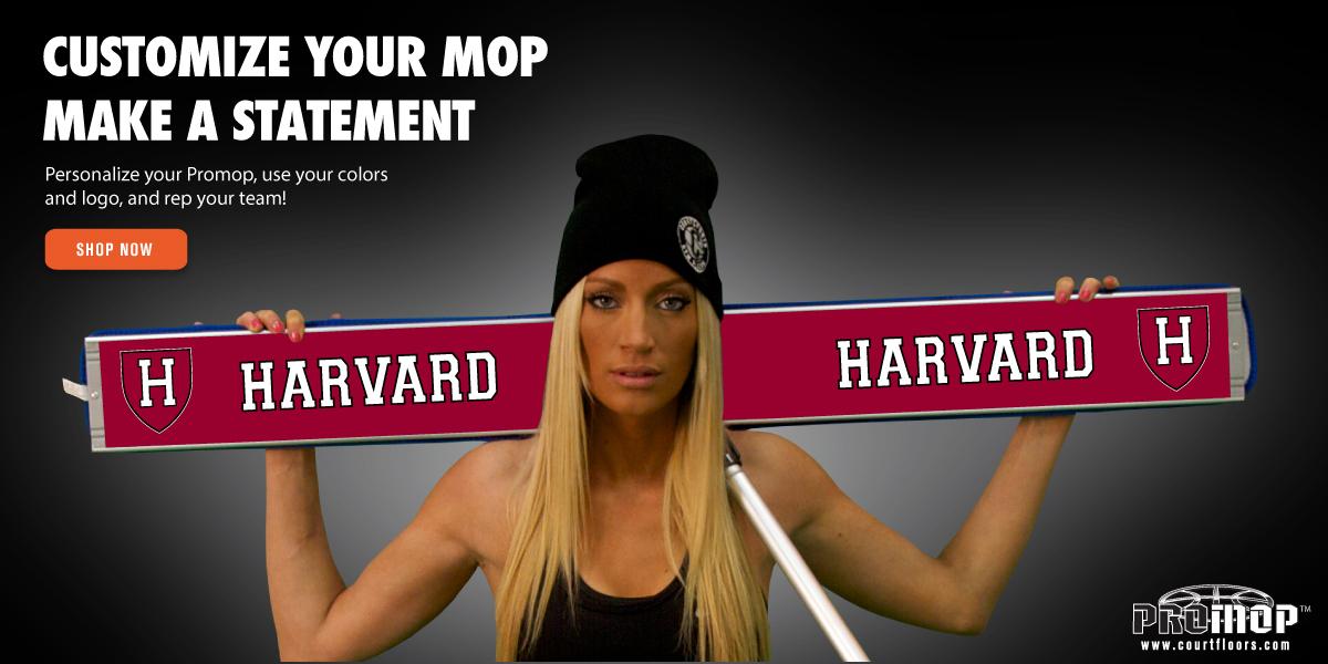 promop-harvard-banner